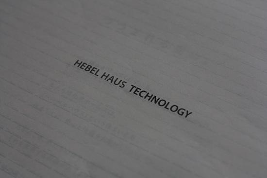 ヘーベルハウス.jpg
