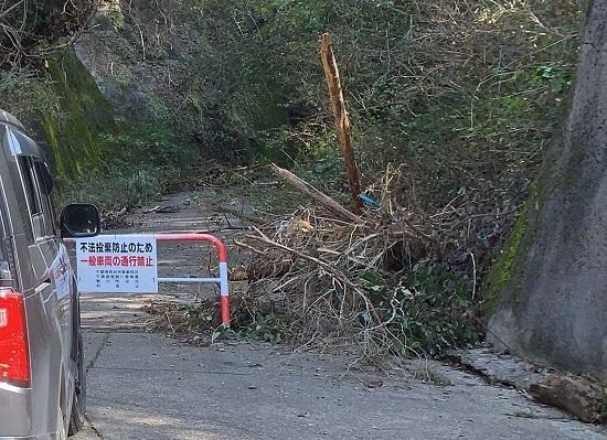 鴨川土砂崩れ.jpg
